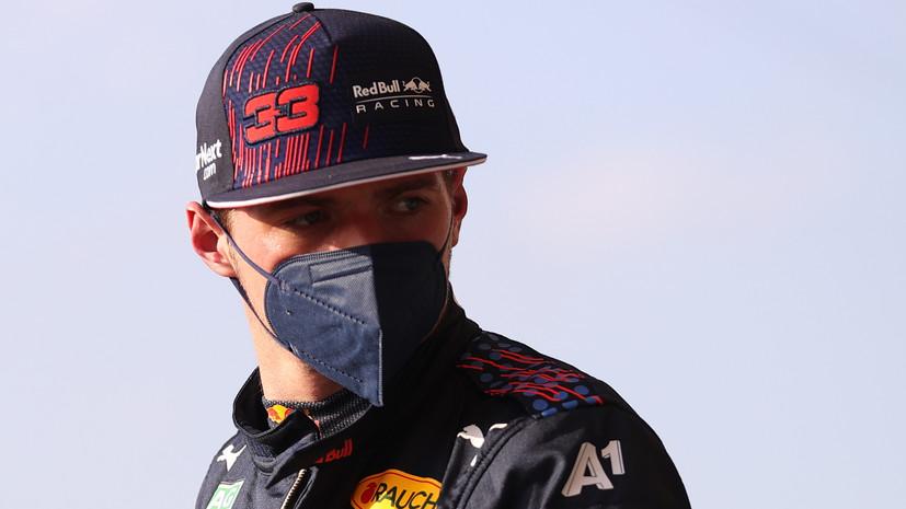Гонка Гран-при Великобритании остановлена после аварии Ферстаппена