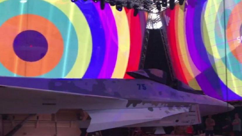 «Ростех» показал фотографию носовой части новейшего боевого самолёта