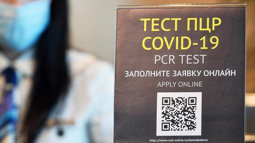 В Алма-Ате двое сотрудников аэропорта продавали отрицательные тесты на коронавирус