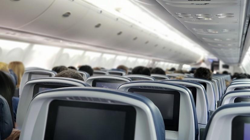 Мишустин поручил запустить к августу продажу авиабилетов по спецтарифу для семей с детьми