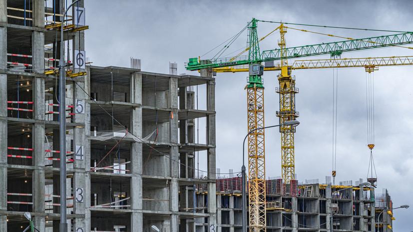 Эксперт рассказал о выгодных способах инвестиций в недвижимость