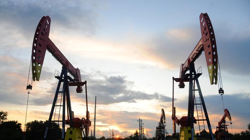 Эксперт оценил перспективы России вернуться к прежним объёмам нефтедобычи