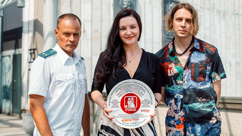 В Москве начались съёмки сериала «Отчаянная»
