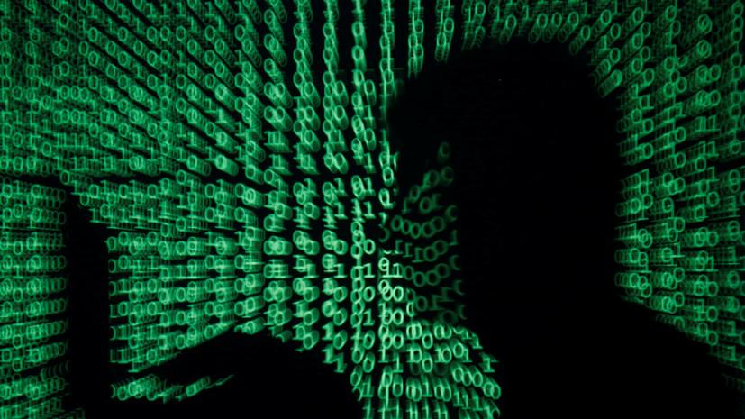 Британия обвинила власти КНР в поддержке действующих в Европе хакеров