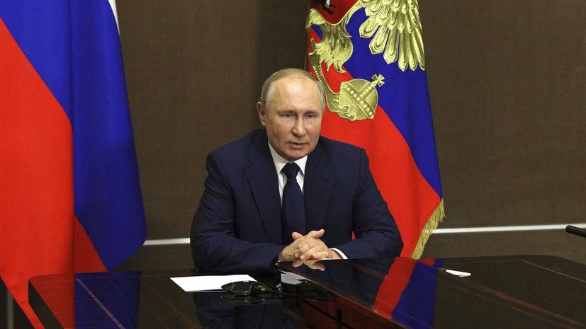 Путин заявил, что рост ВВП России по итогам года будет близок к 4%