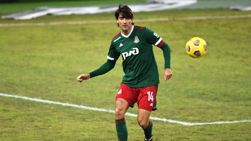Экс-президент «Локомотива» не считает уход Чорлуки большой потерей для клуба