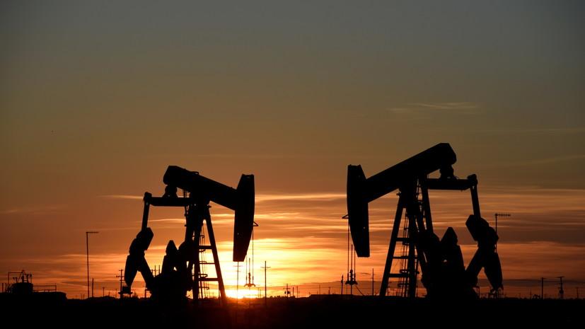 Цены на нефть снижаются на 7—8%
