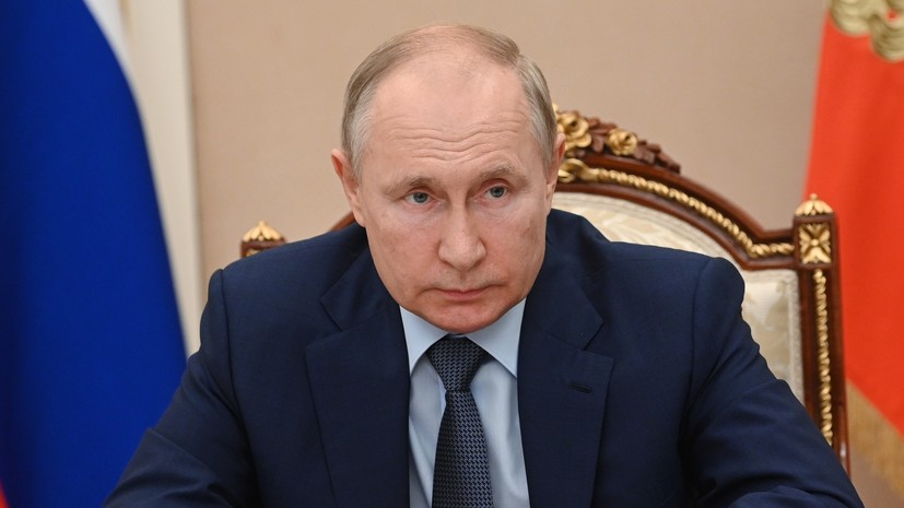 «В этом заключается смысл экономического роста»: Путин заявил о необходимости повышать уровень жизни россиян