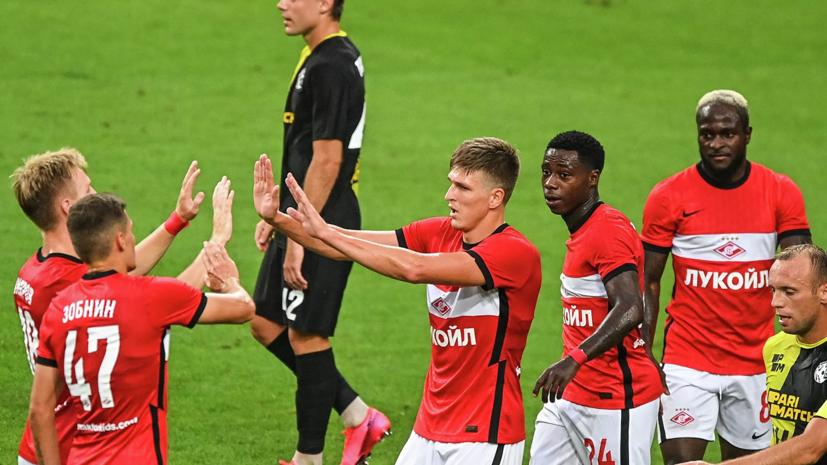 Португальский агент: у «Спартака» хорошие шансы против«Бенфики»