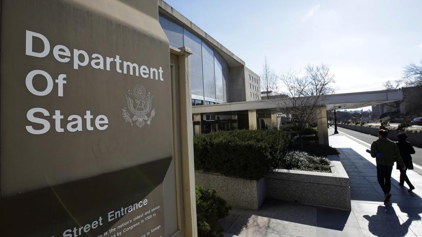 США разместят эвакуируемых афганцев на военной базе в Вирджинии
