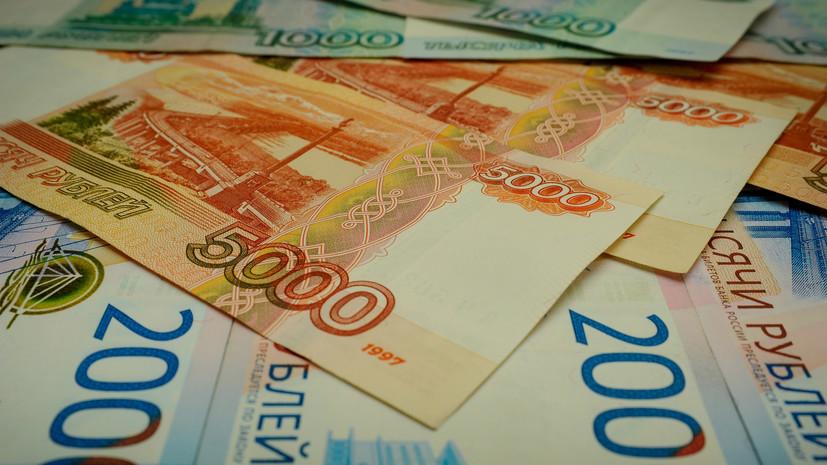 Белоусов ожидает, что инфляция в России не превысит 5% по итогам года