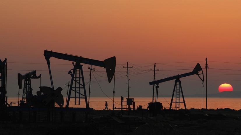 Цена нефти Brent опустилась ниже $68