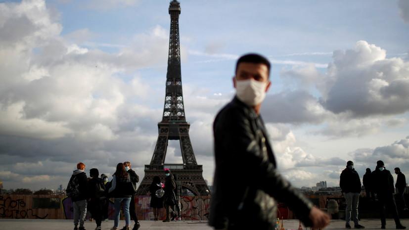 Во Франции заявили, что страна переживает четвёртую волну COVID-19
