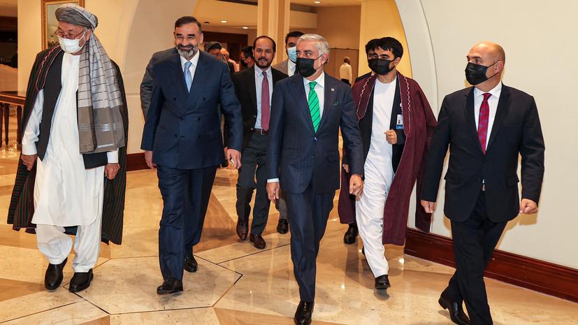 Каковы перспективы мирного диалога по Афганистану