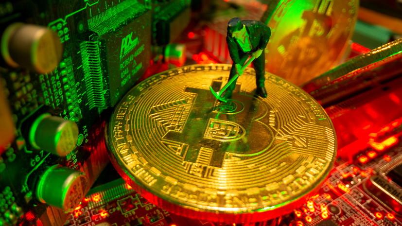 Цифровой риск: почему курс биткоина упал вслед за нефтью и фондовыми биржами