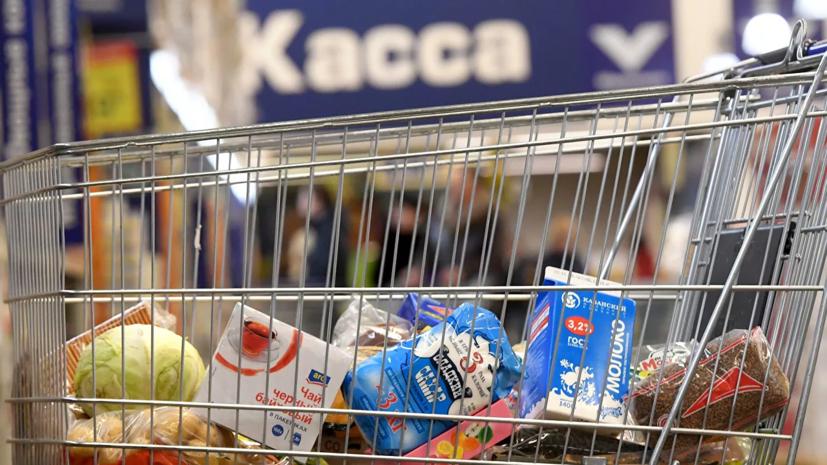 В Минприроды исключают риск дефицита товаров из-за мусорной реформы