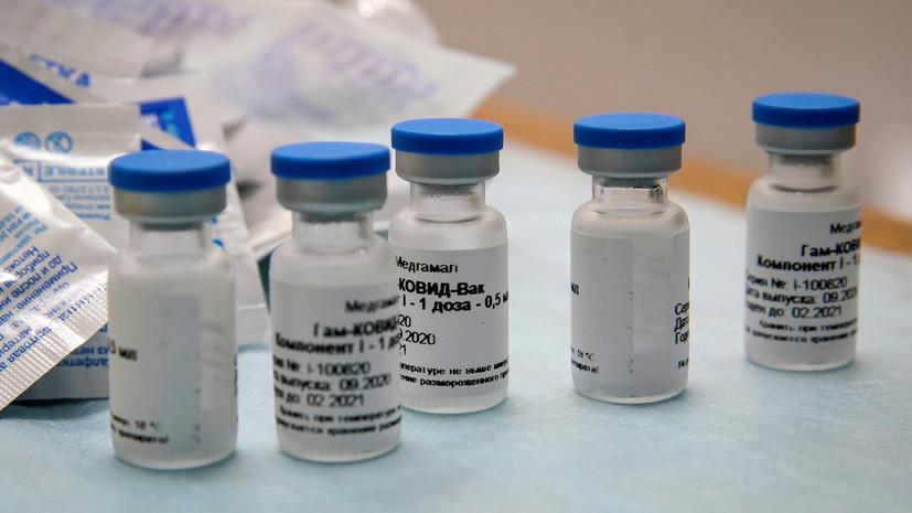 В Москве более 2,2 млн человек получили оба компонента вакцины от COVID-19