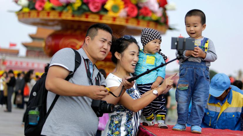 Китай отменил штрафы за рождение трёх детей