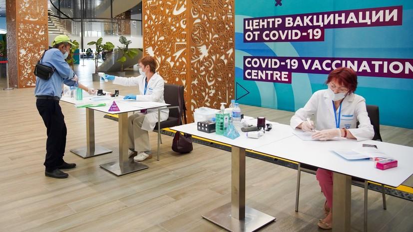 «Свыше 4 млн человек»: в мэрии Москвы рассказали о ходе вакцинации от COVID-19