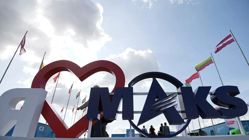 На МАКС-2021 рассказали о новом российском истребителе Checkmate