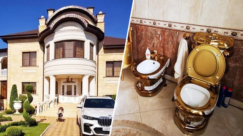 Хрусталь и золотые унитазы: что нашли в особняке главы ставропольского УГИБДД, задержанного по делу о создании ОПГ