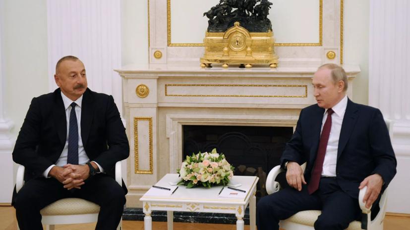Путин поздравил Алиева с праздником Курбан-байрам