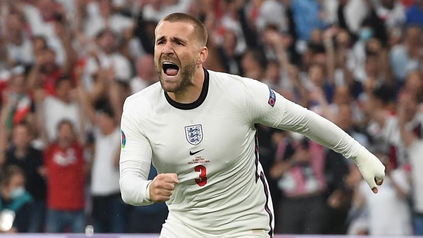 The Telegraph: англичанин Шоу играл с переломом рёбер в матчах сУкраиной, Данией и Италией