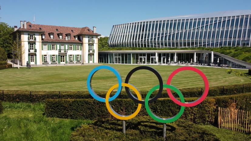 «Быстрее, выше, сильнее — вместе»: как МОК впервые в истории изменил олимпийский девиз