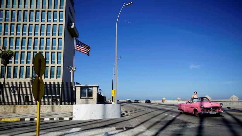 В Госдепе допустили возможность увеличения штата посольства США на Кубе