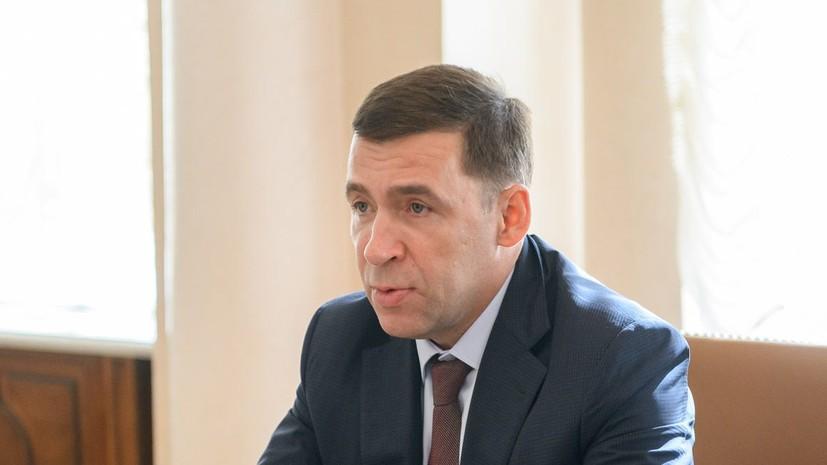 Глава Свердловской области призвал мэров отдать машины врачам