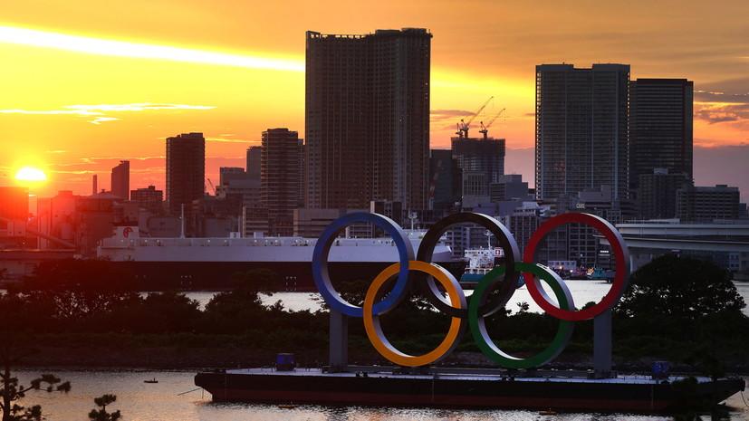 Как в Токио готовятся к Олимпийским играм
