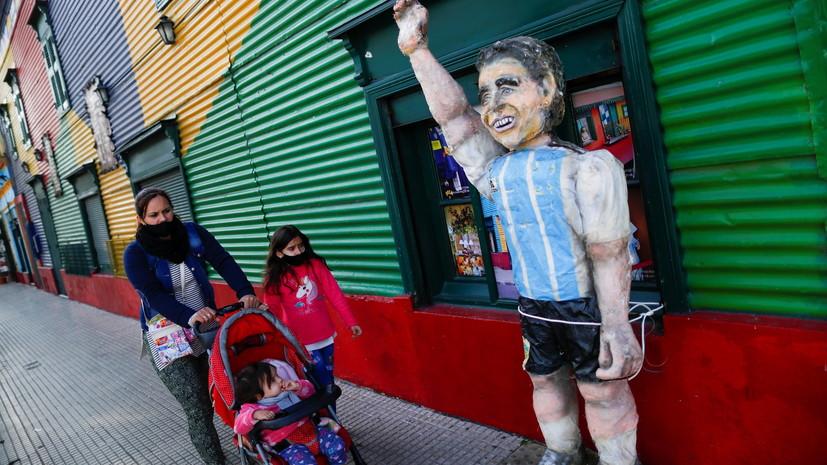 В Аргентине число случаев коронавируса достигло 4 784 219