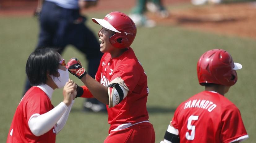 На Олимпиаде в Токио состоялся первый матч
