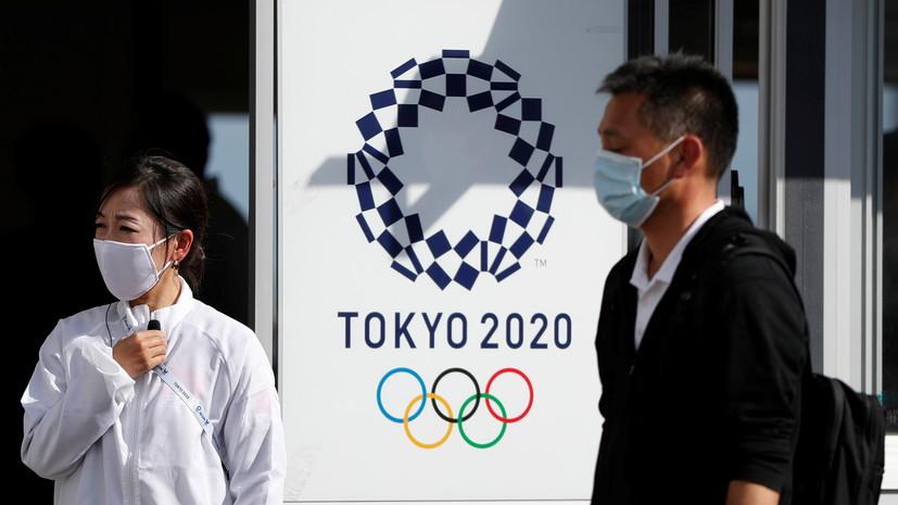 На Олимпиаде в Токио зафиксировано восемь новых случаев коронавируса