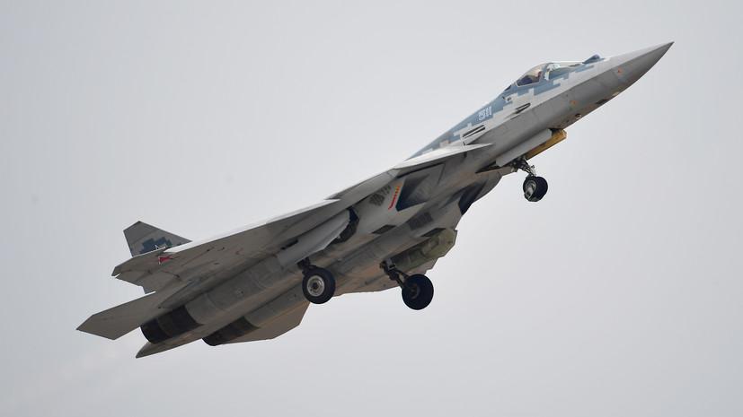 В ФСВТС рассказали об интересе зарубежных стран к истребителю Су-57