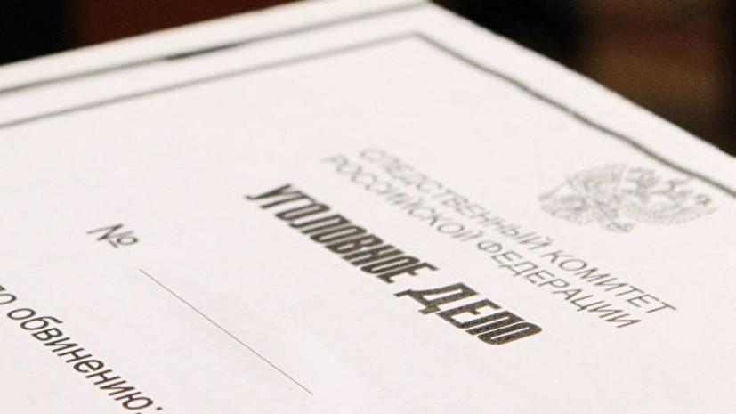 Суд рассмотрит 47 дел о продаже поддельных сертификатов о вакцинации в Москве и области