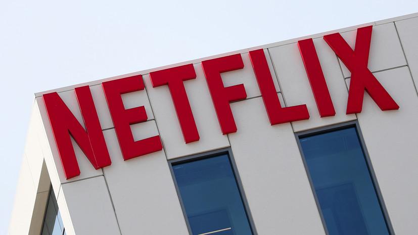 «Настало время»: Netflix будет выпускать видеоигры