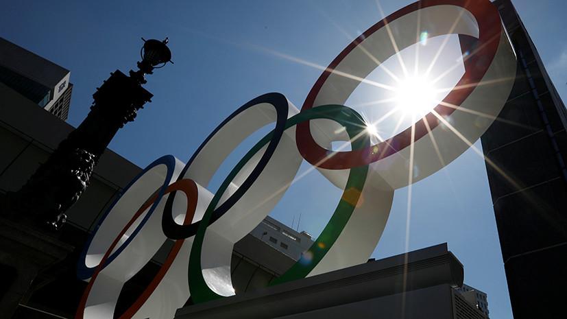 На Олимпиаде в Токио разрешено использовать российские флаги в официальных гостиницах Игр