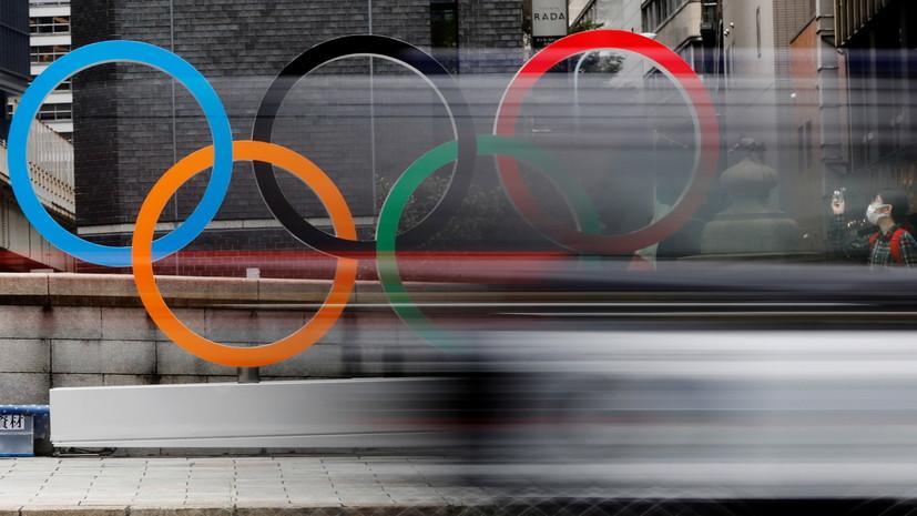 Российский волонтёр призвал отменить Игры в Токио