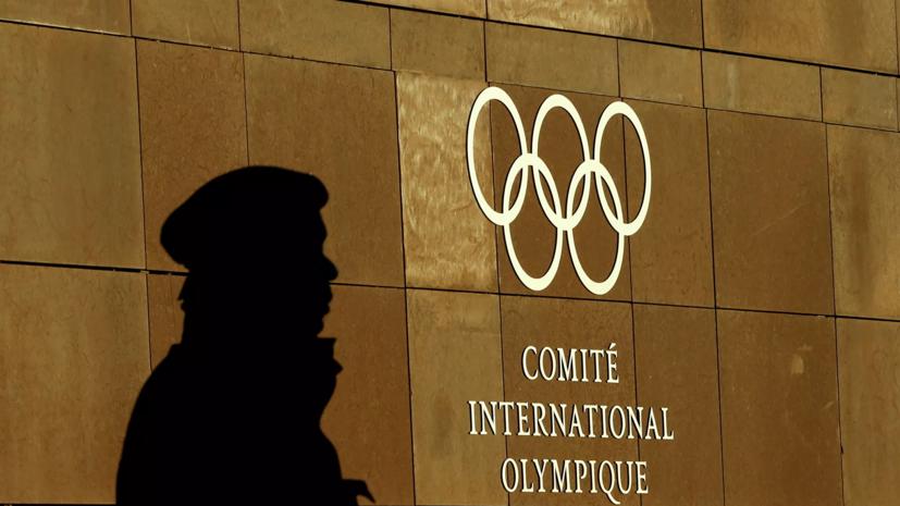 Брисбен примет летние Олимпийские игры в 2032 году