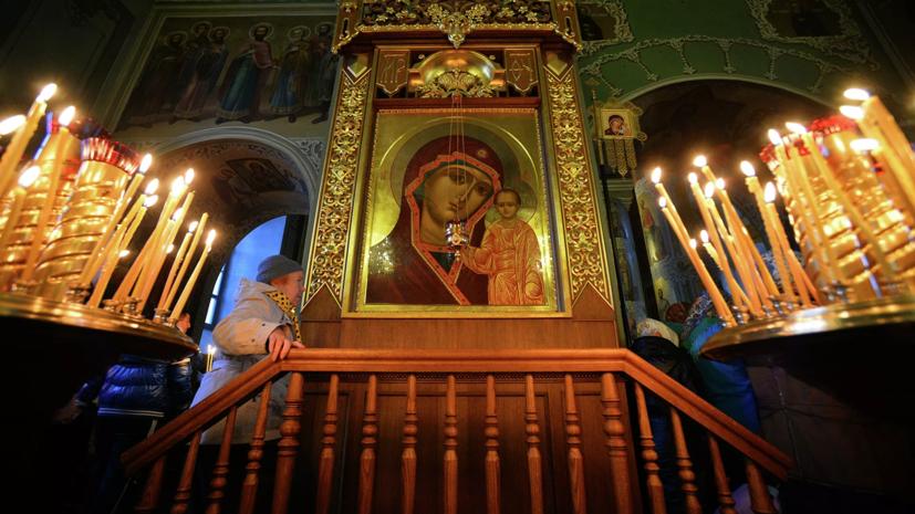 В Казани провели церемонию освящения собораКазанской иконы Божией матери