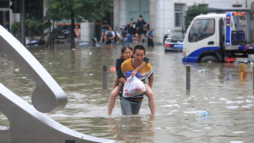 Число погибших в результате наводнения в Китае возросло до 25