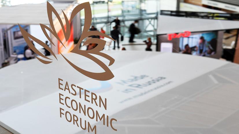 На ВЭФ-2021 обсудят перспективы Евразийского партнёрства