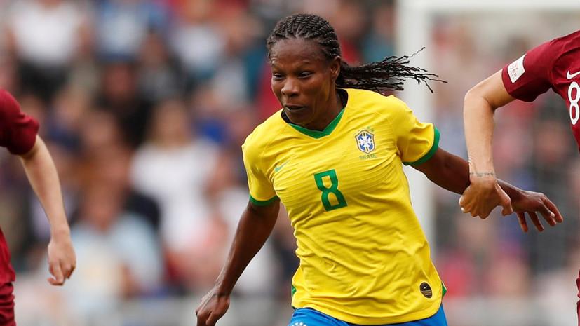 Бразильянка Формига стала самой возрастной футболисткой на Олимпийских играх