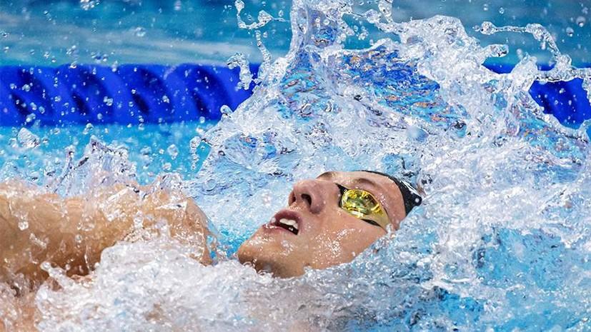 Российский пловец пропустит Олимпиаду в Токио из-за положительного теста на коронавирус