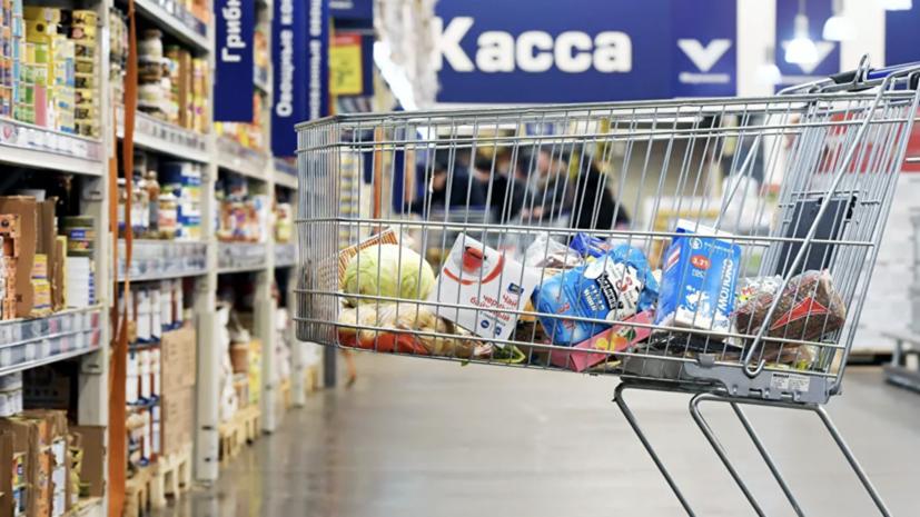 Путин прокомментировал подорожание базовых продуктов