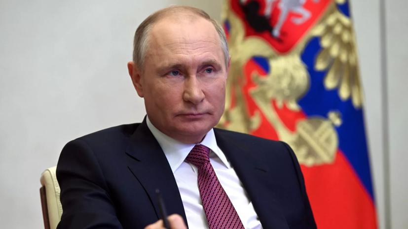 Путин заявил о необходимости выделить финпомощь страдающим от пожаров регионам