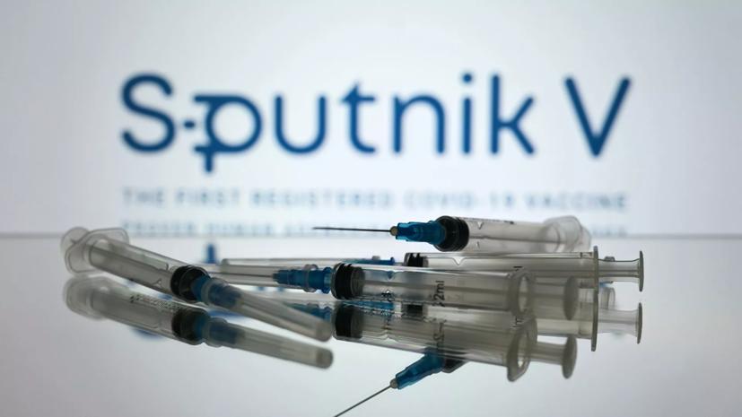 В Чили зарегистрировали вакцину «Спутник V»