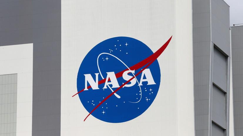 В NASA рассказали об отношениях США с Россией и Китаем в космосе