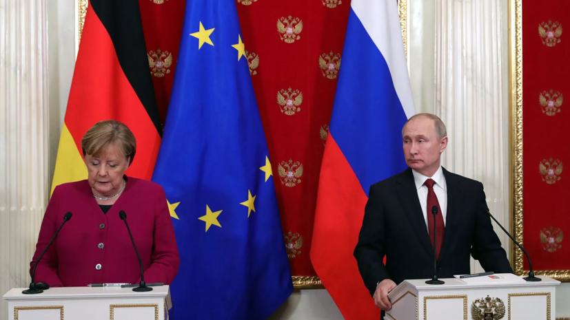 В Кремле рассказали о беседе Меркель и Путина по поводу «Северного потока — 2»